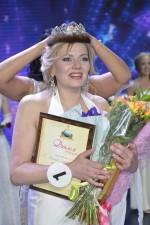 Миссис Сибирь 2017 года Юлия Улатова